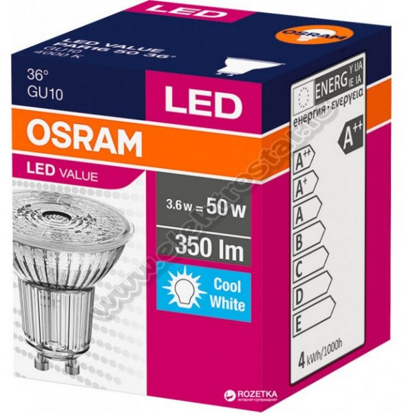 LED SIJALICA 3,6W/840 GU10 OSRAM