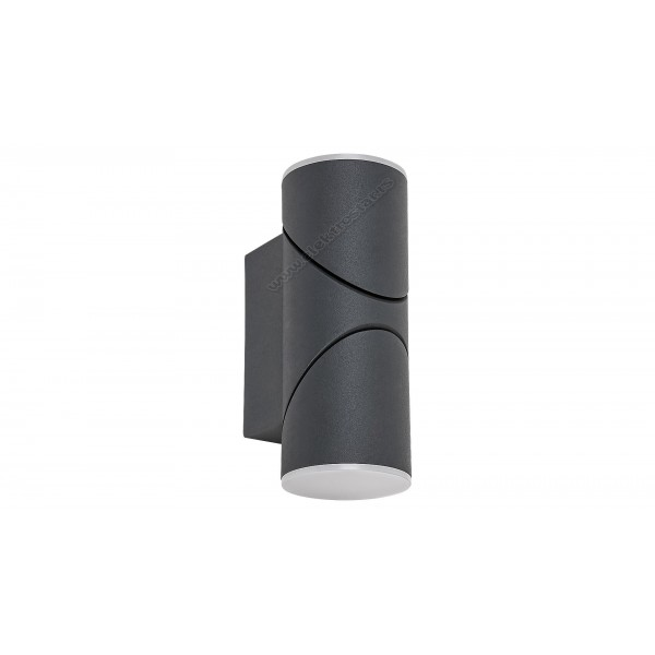 7904 SPOLJNA LED LAMPA BELFAST 12.9W 3000K IP65
